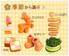季節から選ぶ  #bento #弁当 #lunchbox