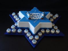 Cake I had made for my DH's bar mitzvah themed party.