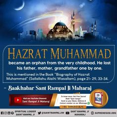 #LifeStory_Of_NabiMuhammad When he went To seventh Heaven. There Kaal Brahm talked behind the curtain. He was ordered to Recite Namaz fifty times a day. Muhammad appealed mercy and then, Muhammad returned with the order of reciting Namaz five times a day.