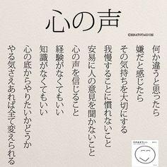 やる気さえあればすべて変えられる(リポストOKです!). . . #心の声#直感#新社会人#日本語 #仕事 #社会人#女性#転職#就活 #言葉の力#本音