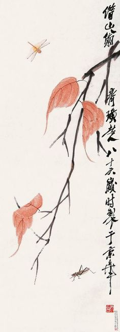 qi baishi painting china online museum   Qi Baishi's Insects   Chinese Painting   China Online Museum