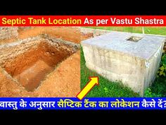 Septic Tank Location in House as per vastu | Septic Tank Location in House | Septic Tank location - YouTube Septic Tank Design, Youtube, House, Home, Youtubers, Homes, Youtube Movies, Houses