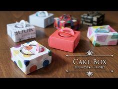 おりがみ1枚でケーキの箱2★折り紙工作CAKE BOX【Origami Tutorial】(#79) - YouTube