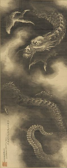 Dragon and clouds, Katsushika Hokusai