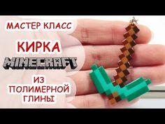 КИРКА МАЙНКРАФТ ♥ ПОЛИМЕРНАЯ ГЛИНА ♥ МАСТЕР КЛАСС ANNAORIONA - YouTube