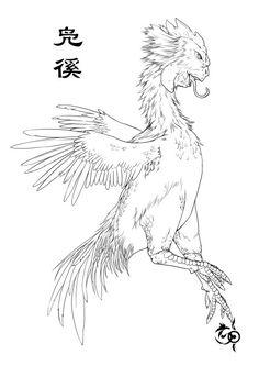 《山海经》描述:有鸟焉,其状如雄鸡而人面,名曰凫徯,其鸣自叫也,见则有兵。 凶鸟一只,因为人面的话就没有鸟喙可以啄的吃东西,所以换了个像青蛙一样的可以弹射的舌头。