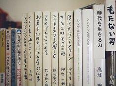 Book stacks at fallout