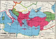 Image result for ελληνικη αυτοκρατορια χαρτης