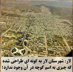 Iran, City Photo