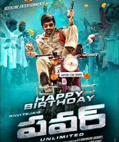 Ravi Teja who has been in a string of flops find his way out with the film Balupu. Though it is not a genuine hit, it some how helped Ravi Teja to cut out those du...