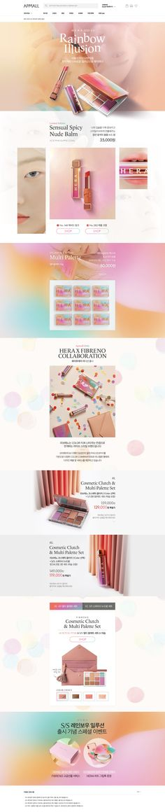Event Page, Page Layout, Banner Design, Ecommerce, Promotion, Web Design, Bench, Social Media, Cosmetics