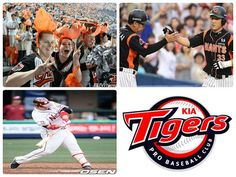 Beisebol: O queridinho da Coreia do Sul