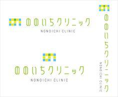 nonocli_logo