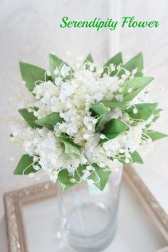 Serendipity Flower(セレンディピティフラワー)  スズランのラウンドブーケ♡