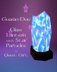 GUARAN-DOU Glass Lantern with Star Particles ~ Quest Gift Lanterns, Cube, Stars, Gifts, Home Decor, Presents, Decoration Home, Room Decor, Lamps