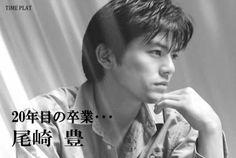 尾崎 豊が急逝して20年・・・大人になったファンに彼を偲ぶ声が高まっている。  http://www.timein.jp/item/content/memo/980196945  timein.jp