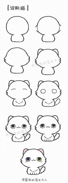 Ideas For Cats Anime Kawaii Kittens Kawaii Drawings, Doodle Drawings, Easy Drawings, Animal Drawings, Doodle Art, Drawing Animals, Pencil Drawings, Kawaii Doodles, Cute Doodles