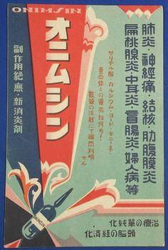 Vintage japan postcard palmistry fortune telling hand card china vintage japan postcard advertising medicine art drug medical anti inflammatory m4hsunfo