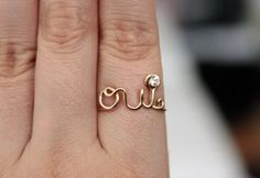 Oui ring for @Natasha Lodahl