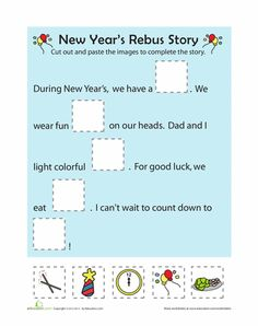 Worksheets: New Year's Rebus Story