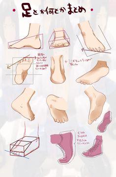 Feet! Manga Watercolor, Anime Style, Art Tutorials, Anime Art, Funny Pictures, Kawaii, Illustration, Drawing, Digital