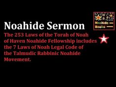 The 253 Rules of the HNF Torah of Noah includes the 7 Laws of Noah of the Talmud Genesis 1, Torah, Law, Religion, How To Apply, Bible, Coding, Faith, Education