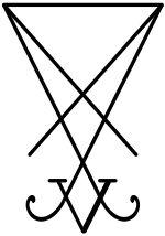 Sigilo de Lucifer - Wikipedia, la enciclopedia libre