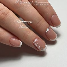 Wedding Nails-A Guide To The Perfect Manicure – NaiLovely French Manicure Nails, Gelish Nails, Oval Nails, French Tip Nails, Nail Gel, Bride Nails, Wedding Nails, Holiday Nails, Christmas Nails