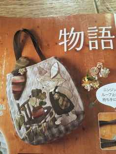 Japanese Patchwork, Japanese Bag, Patchwork Bags, Quilt Bag, Animal Quilts, Big Bags, Applique Quilts, Cloth Bags, Handmade Bags
