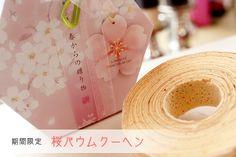 OKayama|岡山(おかやま)|Sweets|ケーキハウス FUKUYA | 期間限定 桜バウムクーヘン