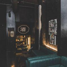 Gokudu bar Montreal Quebec, Quebec City, Never, Times Square, Conversation, Traveling, Bar, Viajes, Quebec