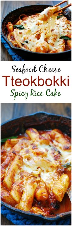 Korean spicy rice cake (tteokbokki) with cheese and seafood!