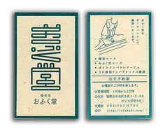 【用紙】ガネーシャ【色】表:緑ツヤプリ 裏:緑 Business Card Design, Business Cards, Design Inspiration, Graphics, Display, Logo, Shop, Lipsense Business Cards, Floor Space
