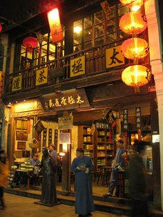 RandomHangzhouTeaHouse.jpg 432×576 pixels