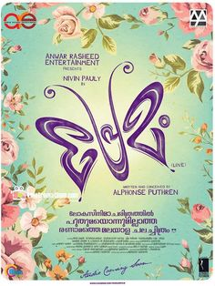 Premam Full Movie watch online 4679210 check out here : http://movieplayer.website/hd/?v=4679210 Premam Full Movie watch online 4679210  Actor : Nivin Pauly, Madonna Sebastian, Sai Pallavi, Krishnasankar 84n9un+4p4n