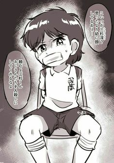 Read jun misugi from the story imágenes ct by yuliakimoto with reads. Captain Tsubasa, Mundo Comic, Kawaii, Cute Anime Character, Fujoshi, Fandom, Anime Characters, Manga, Comics