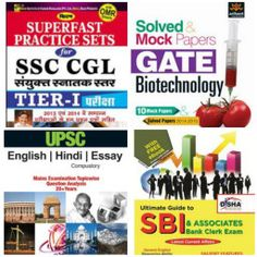 Competitive Exam Books at Lowest Online Price : Up to 65% Off + 35% Cashback - Best Online Offer