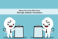 How Many Countries To Win Over Through Amharic Translation Services Amharic Language, Foreign Language, How Many Countries, Investing Money, Family Guy, Country, Rural Area, Country Music, Griffins