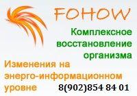 """ОЗДОРОВИТЕЛЬНЫЙ - ЦЕНТР """" ФЕНИКС """""""