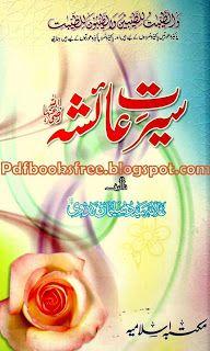 Seerat-e-Aisha radiyallahu anha Urdu