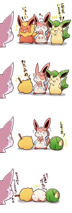 I dont understand except that sylveon looks like a peach