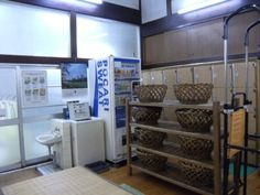 Swedish Sauna, Japanese Culture, Houses, Bathroom, Videos, Modern, Furniture, Home Decor, Homes