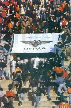 PAOK Fans  vs police | Gate 4 Crystal Palace Fc, Football Fans, Real Madrid, Old School, Gate, Police, Quotes, Dortmund, Pictures
