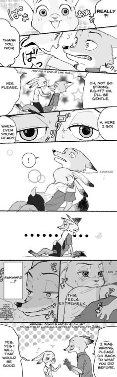 Zootopia News Network: Comic: Appropriate Hugging (Original by Chibito) (Translated by the ZNN Translation Team)