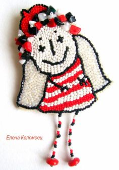 Helen Kolomoets is ukrainian beadwork artist who makes jewelry with her own original style. Bead Embroidery Jewelry, Beaded Embroidery, Embroidery Stitches, Seed Bead Jewelry, Beaded Jewelry, Beaded Animals, Beaded Brooch, Handmade Beads, Embroidery Techniques