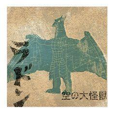 Japanese Flying Monster Rodan Print | Etsy Flying Monsters, Giant Monster Movies, Japanese Film, Classic Monsters, I Shop, Artwork, Gift Ideas, Inspiration, Etsy