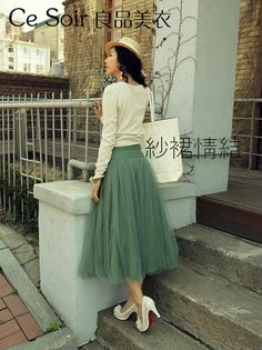 maxi dress $10 | MAXI Skirts & MAXI Dress, / Tea length sage skirt $10 would be lovely