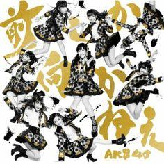 AKB48 Mae Shika Mukanee [CD+DVD Limited Edition Type B] In stock Feb 26, 2014