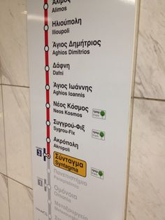 Sign at Syntagma Station for the Red Line Athens Metro, Metro Station, Athens Greece, Sign, Red, Signs, Board