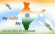 Happy Independence Day WhatsApp Status is what we are going to share with you. We warmly wishing all our viewers 15 August Happy Independence Day. Independence Day India Images, Independence Day Shayari, Happy Independence Day Quotes, 15 August Independence Day, Independence Day Wallpaper, Happy 15 August, January, Republic Day Status, 15 August Images